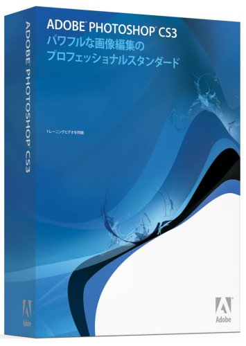 Photoshop CS3 Macintosh版
