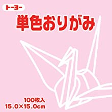 Toyo Origami Paper Single Color - Light Pink - 15cm 100 Sheets