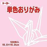 単色折紙15.0CM 123