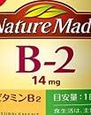 ネイチャーメイド ビタミンB2 14mg 80粒