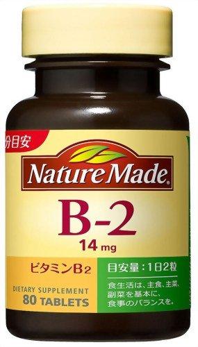 ネイチャーメイド ビタミンB-2 80粒