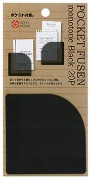 ポケット付箋 モノトーン ブラック[HD386]