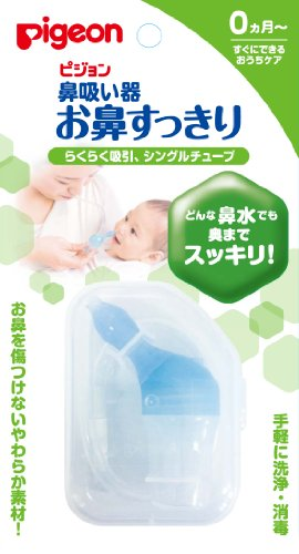 New Baby Nasal Aspirator Vacuum Suction Pigeon (Made in Japan) - 1