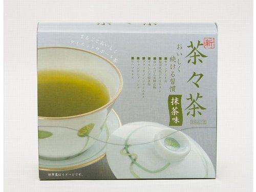 ダイエット茶 デトックスティー 茶々茶(抹茶) 食べ過ぎ太り 便秘防止するお茶 ダイエット お茶 ダイエットサプリメント ハーブティー 30包入り