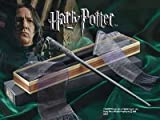 HARRY POTTER PROFESSOR SNAPE WAND COLLECTORS CASE NEW