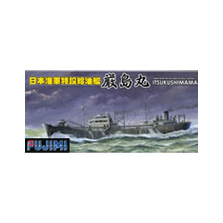 40084 1/700 Japanese Naval Aux Tanker Itsukushimamaru