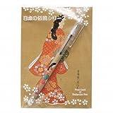 セーラー 浮世絵ボールペン&ポストカードセット 見返美人図 0.7mm (インク色ブラック) 15-4251-008 10セット