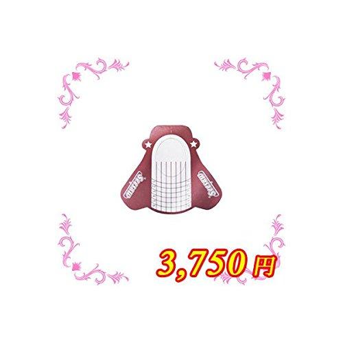 ing シーソー フォーム 500枚