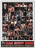 DDTプロレスMAXBUMP200  [DVD]