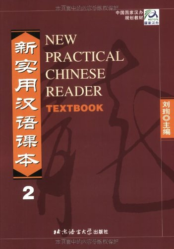 New Practical Chinese Reader, Textbook Vol. 2 (English...