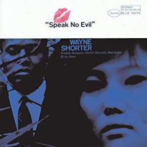 Speak No Evil (Remastered w/ Bonus CD) (Vinyl)