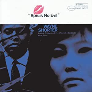 Speak No Evil (Remastered w/ Bonus CD) (Vinyl)