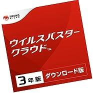 ウイルスバスター クラウド 3年版 ダウンロード版 Windows版 [ダウンロード]