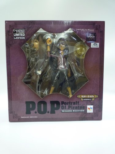 """Portrait.Of.Pirates ワンピース""""STRONG EDITION"""" モンキー・D・ルフィ 【ローソン 限定カラー】 エクセレントモデル / ONE PIECE Excellent Model LIMITED LAWSON"""