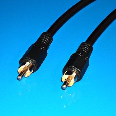 AVE-A-High-Quality-Premium-Qualitt-Koax-Coax-Coaxial-Koaxial-digital-analog-Audio-Kabel-Subwoofer-Boxenkabel-Lautsprecherkabel-1x-Cinch-auf-1x-Chinch-vergoldete-Stecker-fr-51-Dolby-Surround-geeignet-5