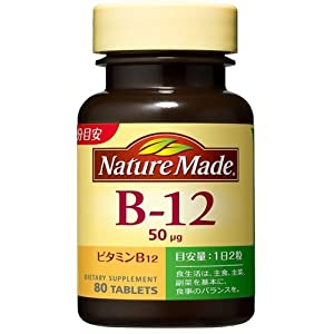ネイチャ-メイド ビタミンB ハイドーズタイプ B-12