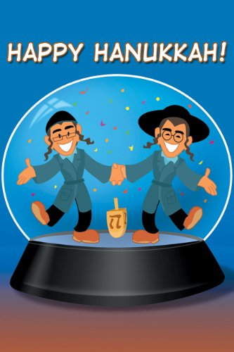 From Your Bubelehs - Boxed Jewish Holiday Hanukkah