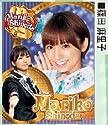 AKB48 2012年カレンダー A2サイズ [篠田麻里子]
