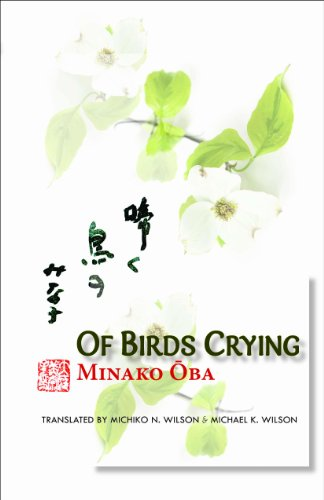 Of Birds Crying (Cornell East Asia Series)