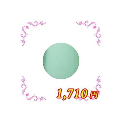 ing シーソー GRー03M 4g