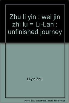 Zhu li yin : wei jin zhi lu = Li-Lan : unfinished journey