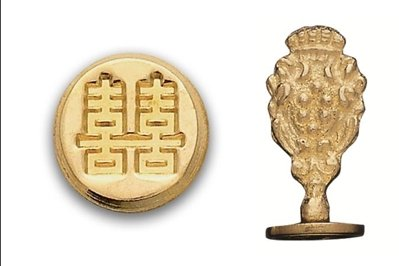 Brass Wax Seal Stamp - Chinese Double Happiness (Chinese Wax Seal compare prices)