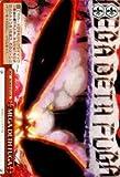 ヴァイスシュヴァルツ MEGA DETH FUGA(CR)/戦姫絶唱シンフォギアGX(SGW39)/ヴァイス