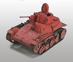 1/35 ガールズ&パンツァー リボンの武者 九七式軽装甲車[テケ]