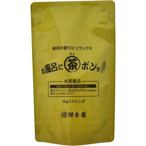 緑香園 お風呂に茶ポンッ ミニ 15g×7袋: マル信緑香園