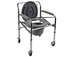 SMART CARE COMMODE CHAIR SC 696 (624T)