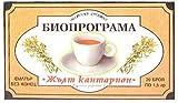 ブルガリア産 ハーブティー セントジョーンズワート 1.5g*20袋