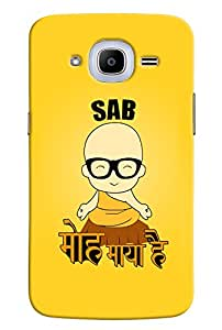 Omnam quote printed sab moh maya hai with yellow background for Samsung Galaxy J2 2016