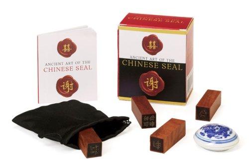 ancient-art-of-the-chinese-seal-mega-mini-kit