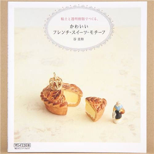 book for crafting French clay sweets