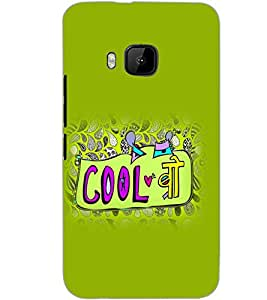 HTC ONE M9 COOL BRO Back Cover by PRINTSWAG