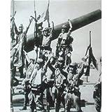 The Rising Sun ~ World War II Series