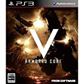 ARMORED CORE V( )()