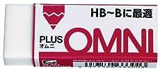 PLUS プラスチック消しゴム OMNI(オムニ) 鉛筆HB~B用 13g ER-060MR 36-391