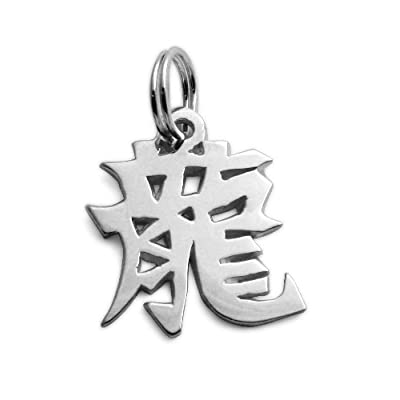 Sterling Silver Chinese Zodiac