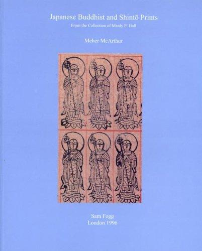 Japanese and Buddhist Shinto Prints (Sam Fogg) by Meher McArthur (2005-03-15)