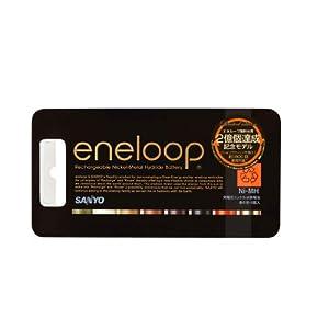 SANYO NEW eneloop 限定8色パック  単4形8本 HR-4UTGB-8C
