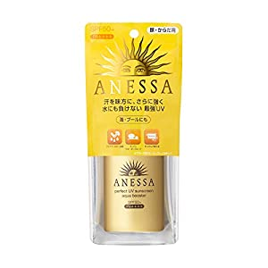 Shiseido Anessa Perfect Sunscreen Aqua Booster SPF 50+ 2016 Ver.
