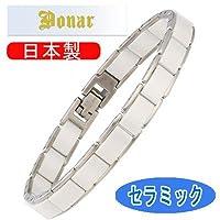 [ドナー]Donar ゲルマニウム・セラミックブレスレット メンズ DN-015B-3B