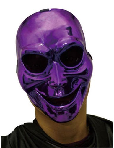 Scary-Masks Sinister Ghost Purple Mask Halloween Costume - Most Adults
