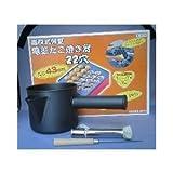 脱着式角型たこ焼器 22穴+たこ焼きセット(フッ素粉つぎ、木柄ヘリ引、18-0たこ焼き油引)