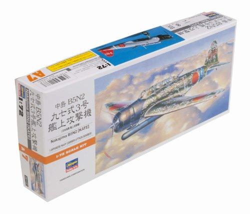 Imagen principal de Hasegawa HAS 00137  - B5N2 Kate [importado de Alemania]