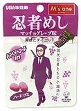 エムズワン UHA味覚糖 忍者めし マッチョグレープ味 忍者式ダイエット ハードグミ (15g)