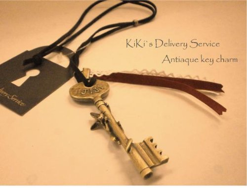 Witch's House can be used as Kiki's delivery service [antique key bag charm] necklace, cute antique accessories 0755 ★ Ghibli fully!