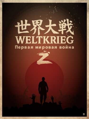 World War Z Limited Edition Poster Art Print, 24 by 32-Inch, Foreign