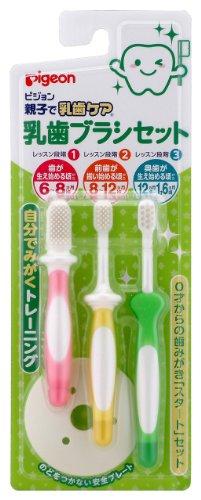 ピジョン 乳歯ブラシ セット